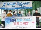 용인시민신문 경기드론교육센터 보도